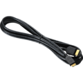 HDMI Cable HTC-100